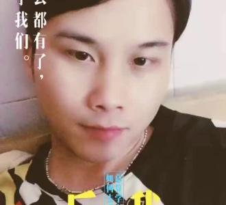 【推饼子】视频直播-YY王妖污视频图片