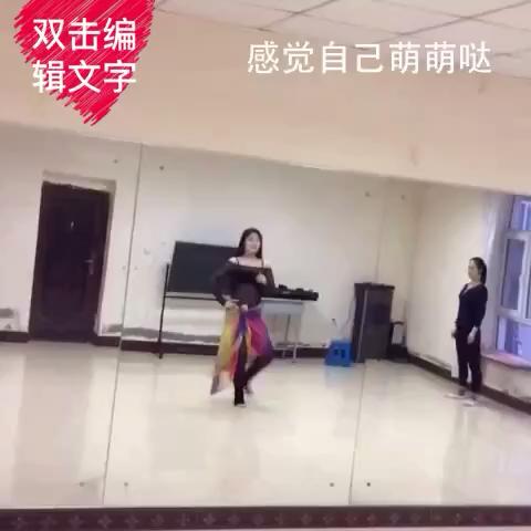 小米丽分享的短拍