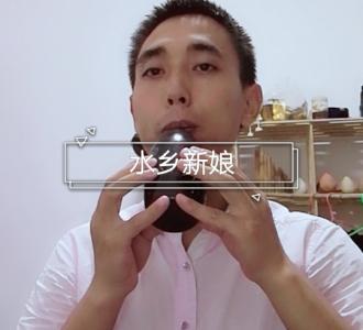 【埙演奏《凉凉》】视频直播-YY交配猩视频图片