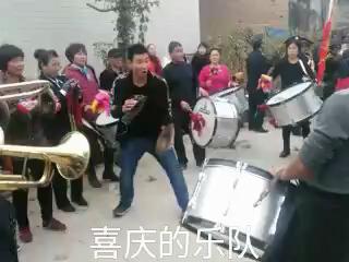 喜庆的乐队