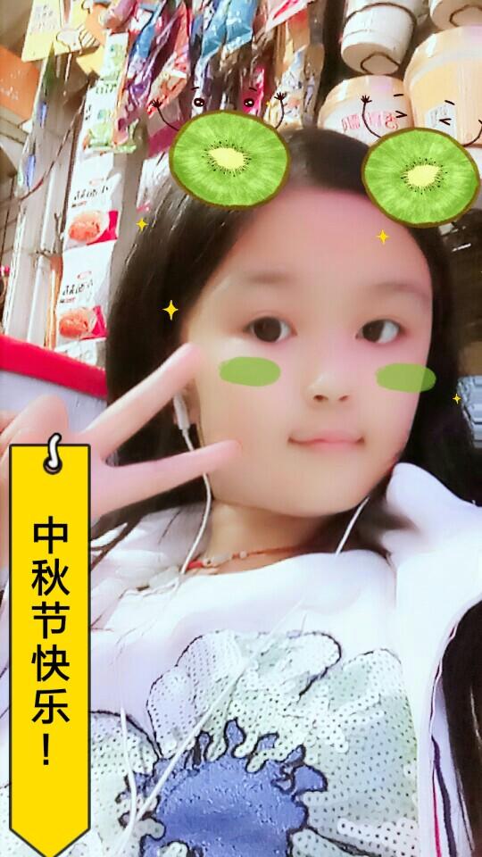 小萌吃视频直播新闻_小萌吃资料大全-YY官方视频全集磁县图片