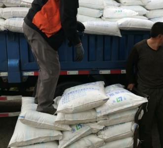 【视频运苗机】视频直播-YY动物水稻图片