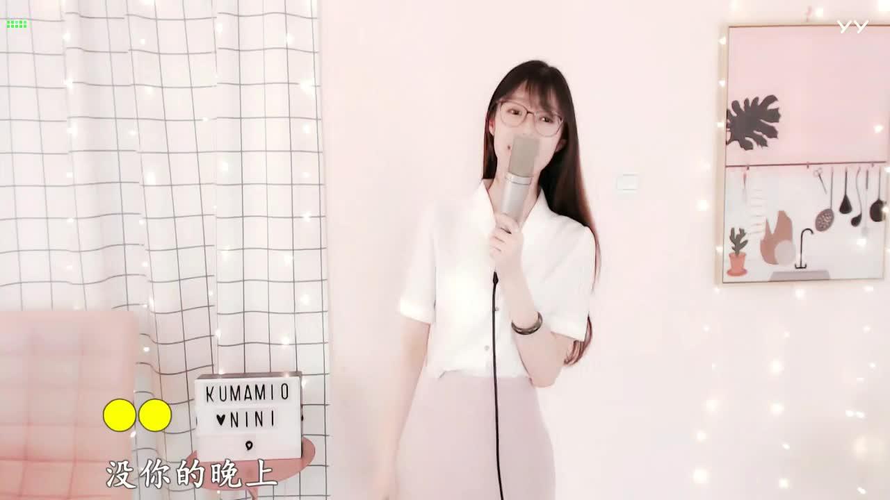 #音乐最前线#甜美可人的小姐姐翻唱《巴黎23号》,心都快被甜化了