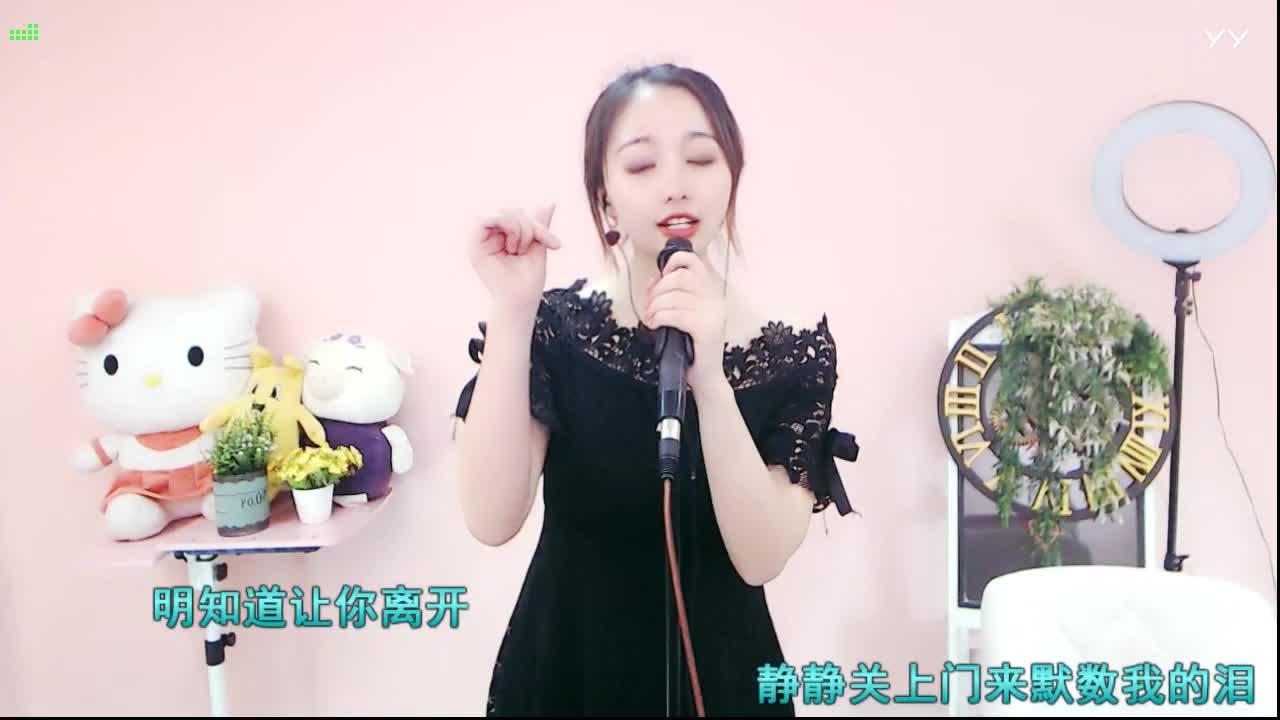 #音乐最前线#一袭黑裙女神演唱《痴心绝对》,伤感虐心
