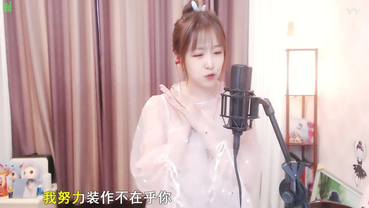 #音乐最前线#漫长夙念回荡在心间,万语千言不及她一曲