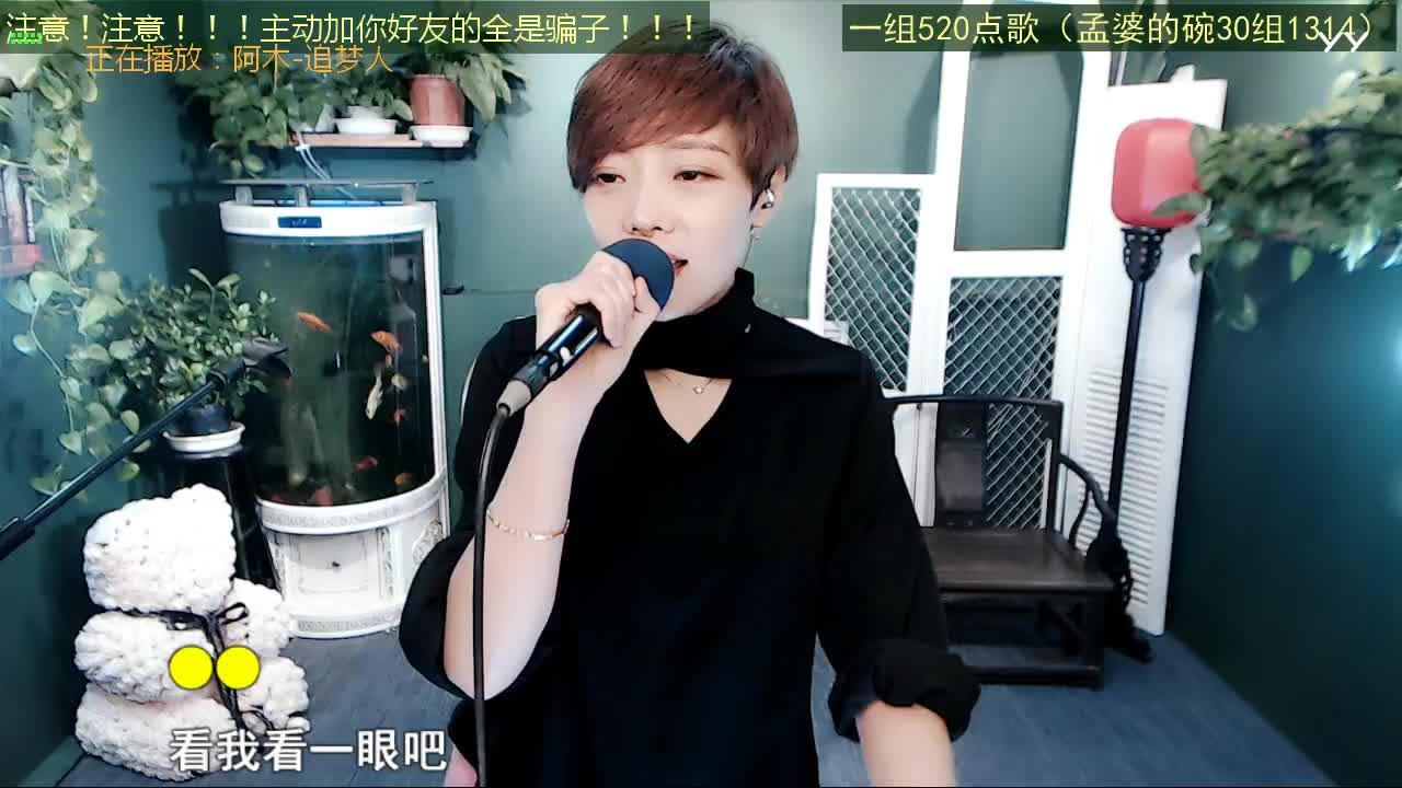 #音乐最前线#魏佳艺《追梦人》,坚定的歌声赋予追梦人力量