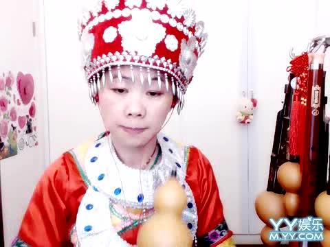 葫芦丝火恋曲谱
