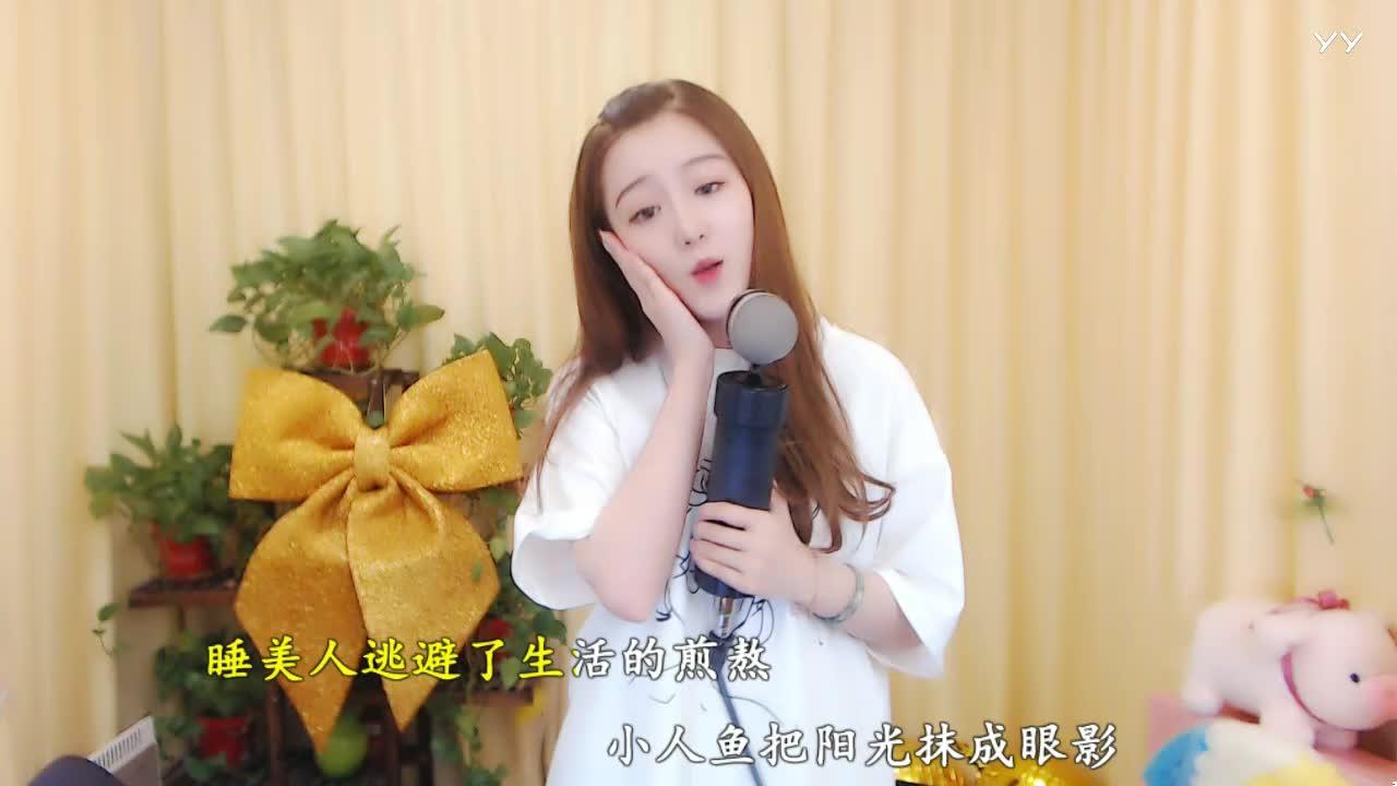 #音乐最前线#清秀美女翻唱《童话镇》,微微颔首秋波点人心中涟漪